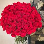51 красная роза 60 см  Эквадор