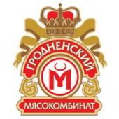 """ОАО """"Гродненский мясокомбинат"""""""