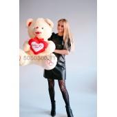 Мишка Влюбленный 135 см