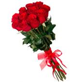 Букет из 11 красных роз 60 см Эквадор