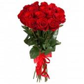 Букет из 15 красных роз 60 см Эквадор