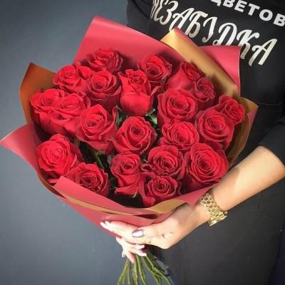 Букет из 21 розы Люблю тебя